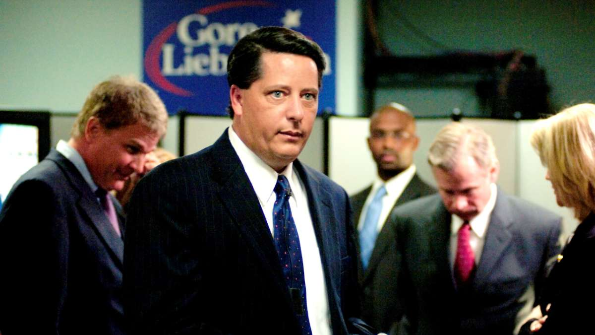 Al Gore with campaign party