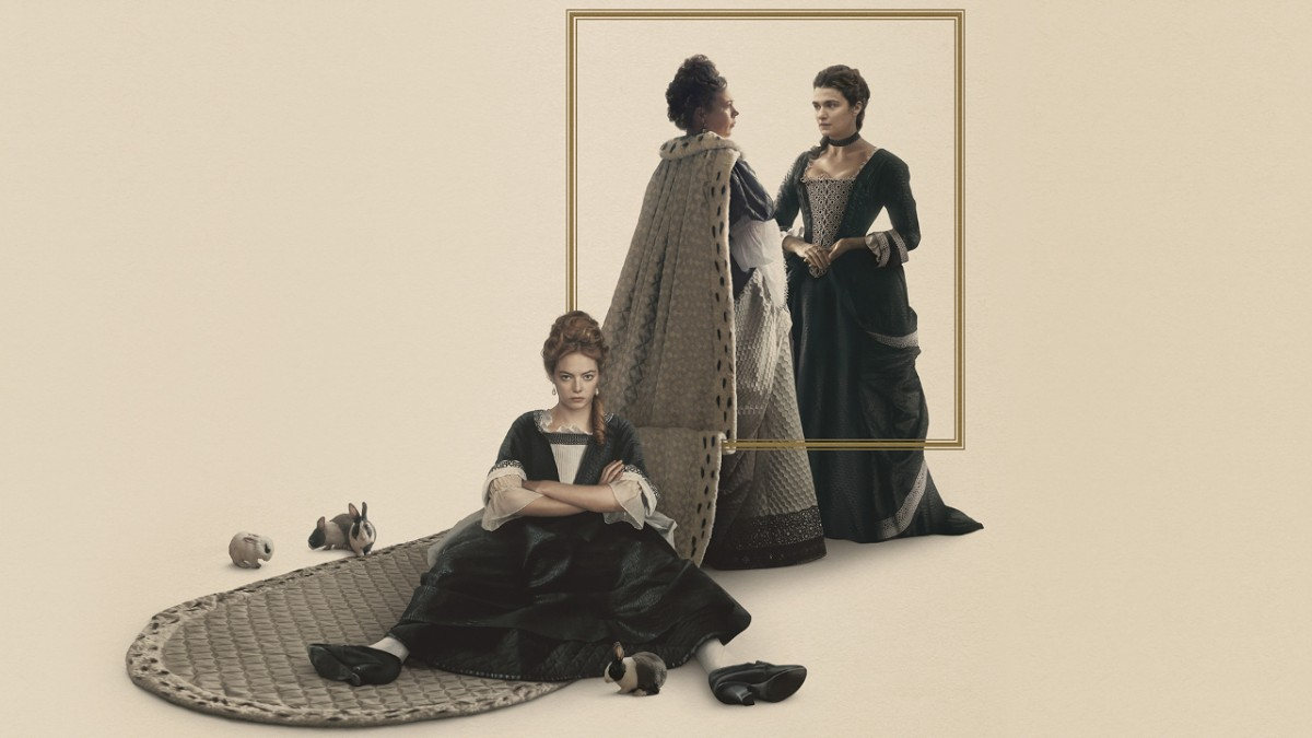 the favourite hbo movie