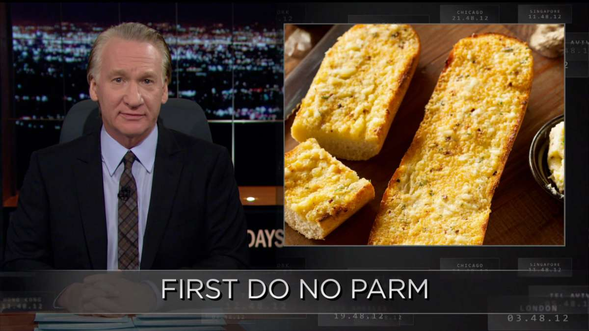 ep-409-new-rule-first-do-no-parm-21360701_PRO35_10